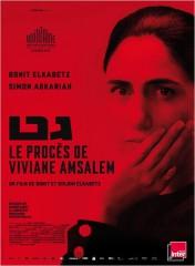 LE PROCES DE VIVIANE AMSALEM de Ronit et Shlomi Elkabetz, cinéma, Ronit Elkabetz, Menashe Noy, Simon Abkarian