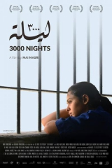 MASRI_Mai_2015_3000-nuits_00_cellule.jpg