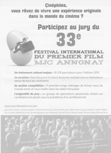 festival international du premier film d'annonay 2016 - devenez