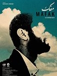 Mafak_affv-113x150.jpg