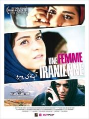 une femme iranienne de negar azarbayjani,cinéma