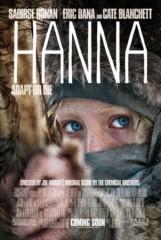 _Hanna-Affiche-USA-337x500_m.jpg