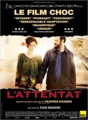 L'ATTENTAT de Ziad Doueiri, cinéma, Ali Suliman, Reymonde Amsellem, Evgenia Dodina