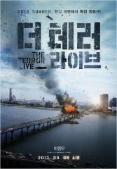 TERROR LIVE de Kim Byung-Woo , cinéma