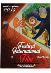 2014-08-29-festival-film-ayeaye.jpg