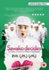 sawako decides de yuya ishii,hikari mitsushima,festival paris cinéma