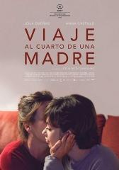 JUSQU'A LA FIN DES TEMPS de Yasmine Chouikh, cinéma, annonay, VOYAGE AUTOUR DE LA CHAMBRE D'UNE MERE