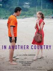 in another country de hong sang-soo,cinéma,isabelle huppert,yu junsang,yumi jung