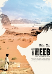 festival international du premier film d'annonay 2016 - theeb de