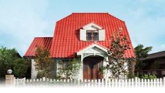 la maison au toit rouge de yoji yamada,cinéma,takako matsu,haru kuroki,takatarô kataoka