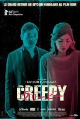 creepy de kiyoshy kurozawa,cinéma