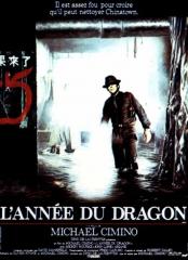 Lannée-du-dragon-affiche.jpg