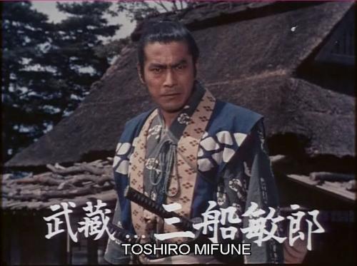 la trilogie musashi de hirochi inagaki,cinéma,toshiro mifune