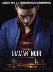 un heros allemand de lars kraume - diamant noir de arthur harari,festival international du film policier de beaune 2016 - le palm